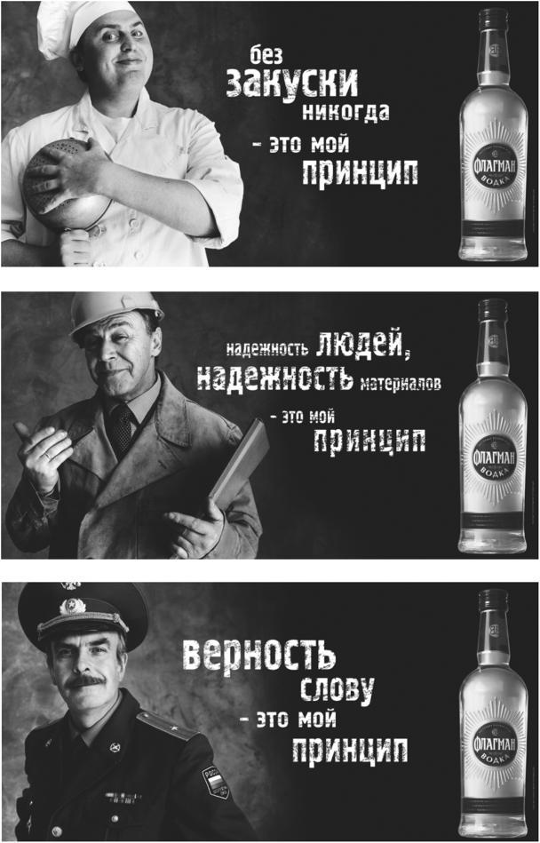Реклама алкогольной продукции и табачных изделий требования к маркировки табачных изделий