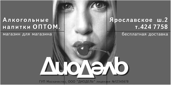 Законы по рекламе табачных изделий купить шкаф для сигарета