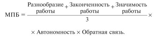 Девушка модель обогащения работы это работа в красноярске с ежедневной оплатой для девушек