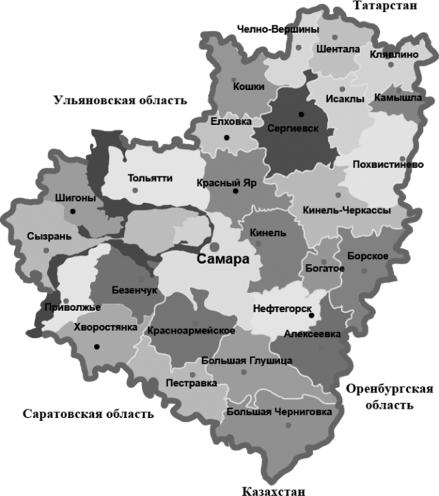 численность занятого населения самарская область