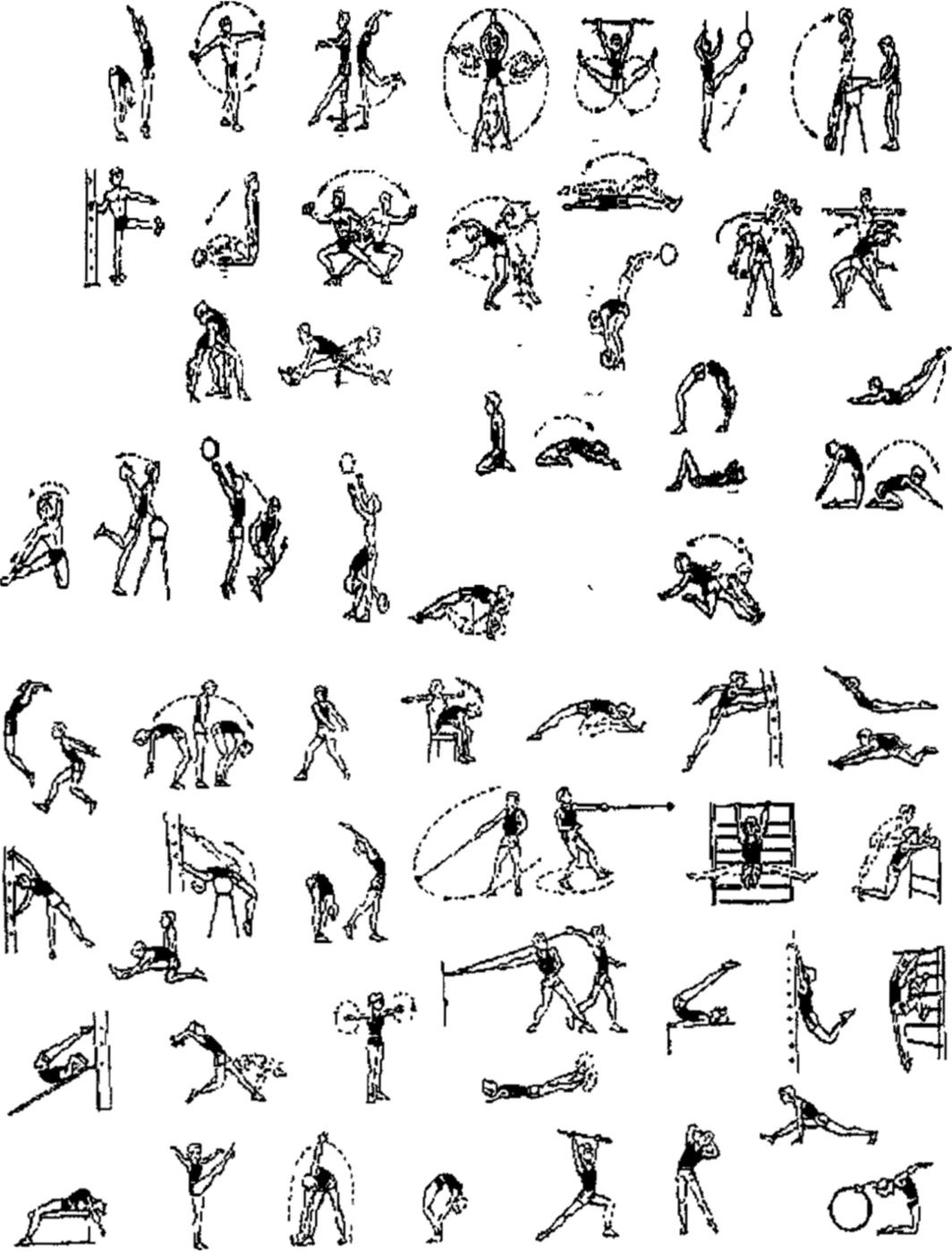 Упражнение в картинках для разминки
