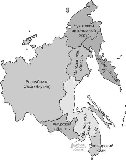 Дальневосточный экономический район (см. рис