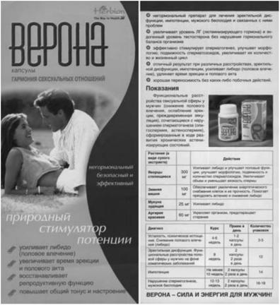 Реклама табака табачных изделий и курительных принадлежностей купить в ленте сигареты