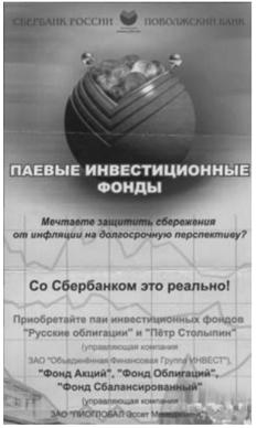 В теле и радиопрограммах реклама табака табачных изделий и курительных принадлежностей электронные сигареты купить украина недорого