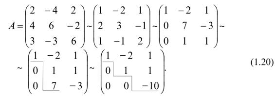Решение задач на ранг матрицы решить задачу в книге напечатаны 2 сказки