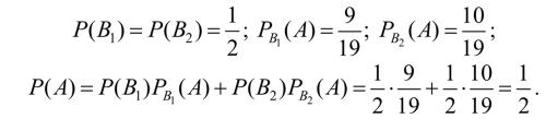 2 автомата производят одинаковые детали которые поступают на общий конвейер мотор редуктор на конвейер