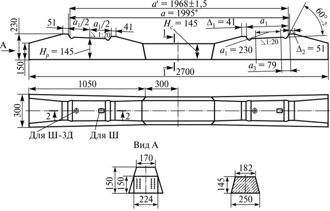 Как укладывают железобетонные шпалы изготовления железобетонных изделий