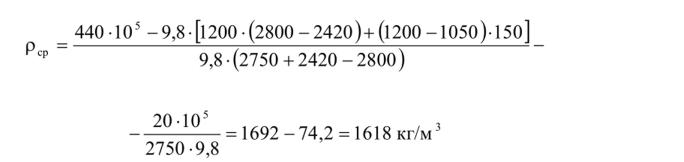 Цементный раствор нормальной плотности купить керамзитобетон в иркутске