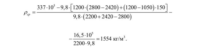 плотность растворов цементных