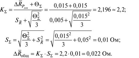 Решение задач по стандартизации и сертификации решения задач по общей физике иродов 1988