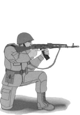 Изготовка для стрельбы с колена положение ног тела рук массажер ручной осьминог