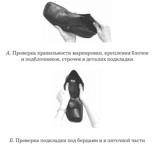 foto-lizanie-zhenskih-bosonozhek-yazikom-brezhneva-golaya-foto